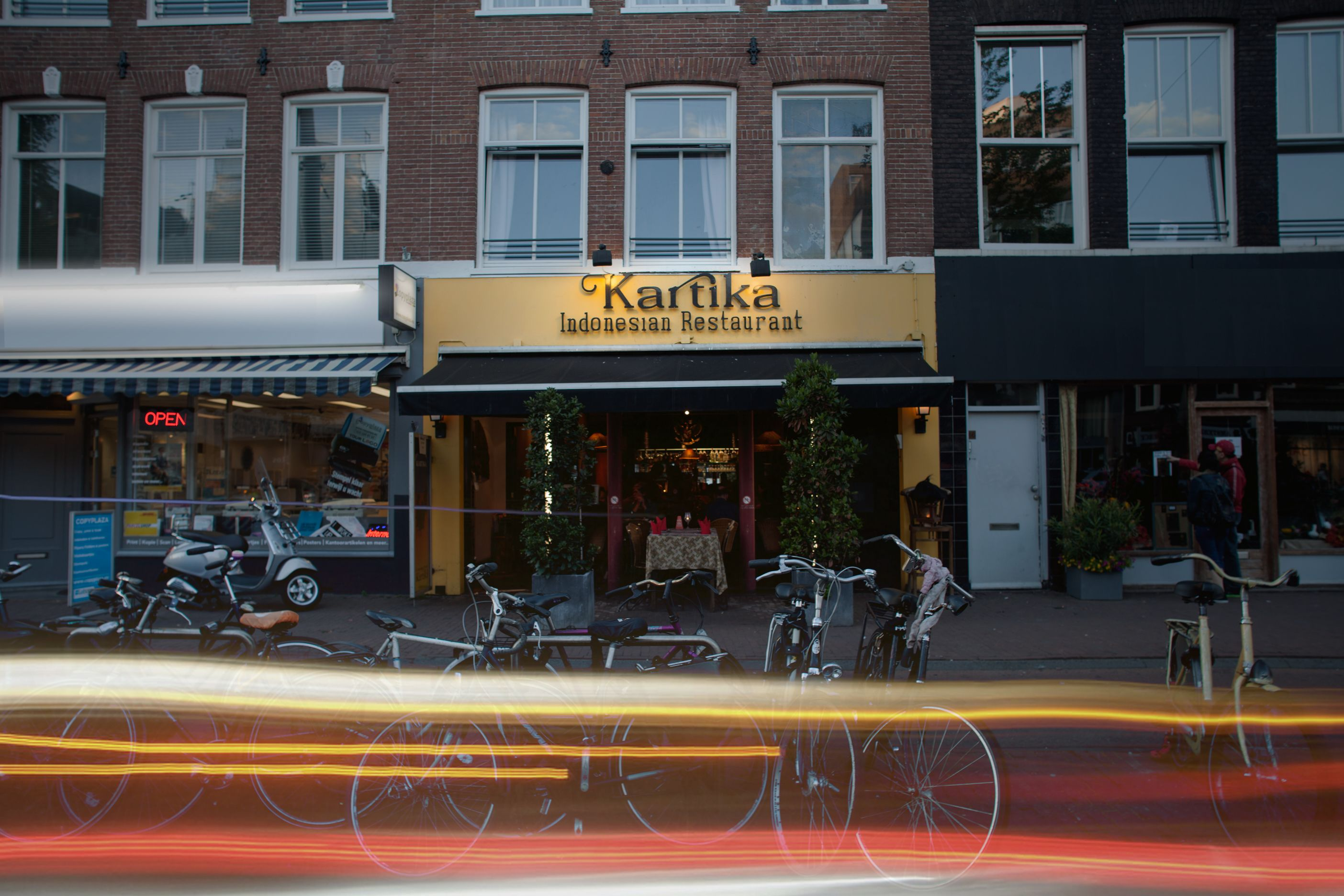 Kartika_home